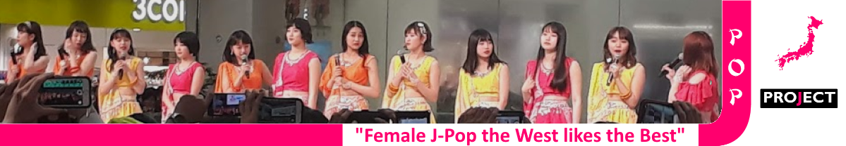 J-Pop Project