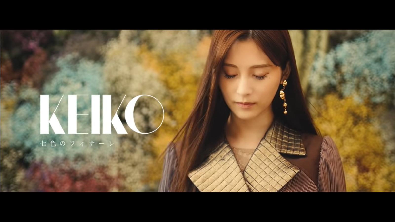 KEIKO releases her debut album